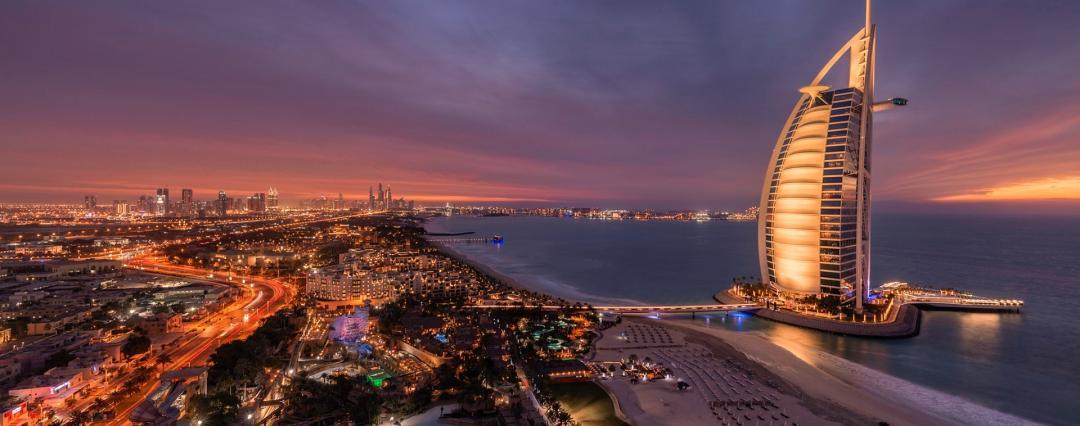 Dubai Herşey Dahil Konaklama 5 Gece Plaj Oteli