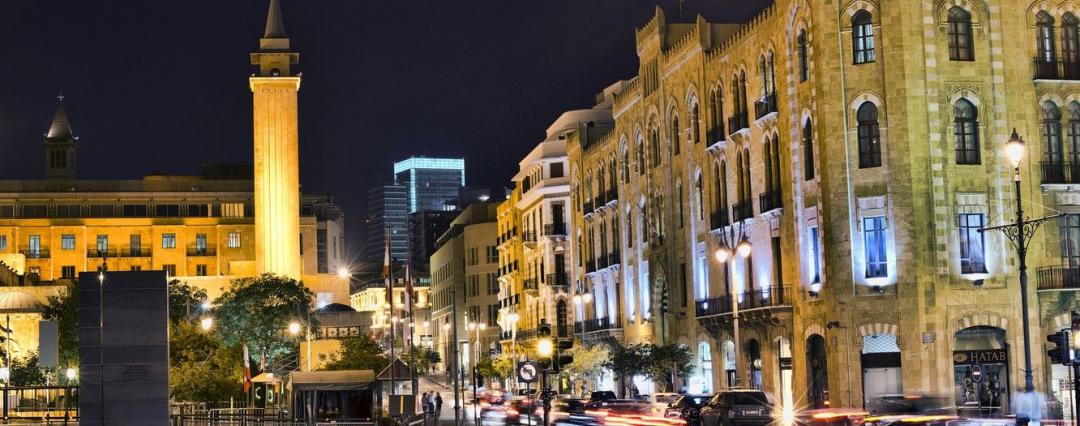 Beyrut Turu 3 Gece 4 Gün Pegasus Havayolları