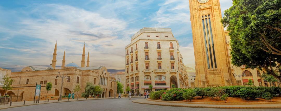 Beyrut Turu 3 Gece 4 Gün Middle East Havayolları