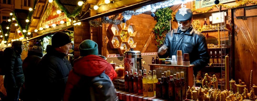 Lviv Turu 3 Gece 4 Gün ( Pasaportsuz ve Vizesiz )