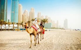 Dubai Turu 3 Gece 4 Gün Ekstra Turlar ve Yarım Pansiyon