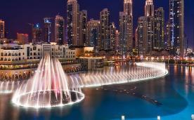 Dubai Turu Vize Dahil 3 Gece 4 Gün flydubai Havayolları